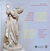 Sztuka starożytnej Grecji i Rzymu The Art of Ancient Greece and Rome