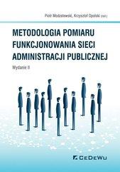 Metodologia pomiaru funkcjonowania sieci administracji publicznej