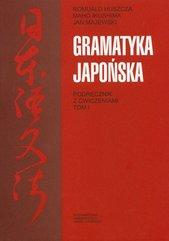 Gramatyka japońska Podręcznik z ćwiczeniami Tom 1