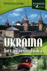 Ukraina bez przewodnika