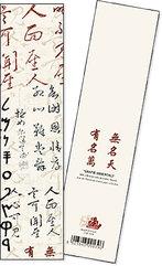Zakładka do książki Grafie Orientali 3 sztuki