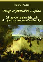 Dzieje wojskowości u Żydów