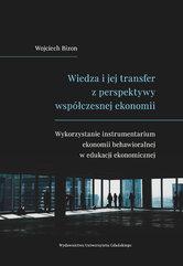 Wiedza i jej transfer z perspektywy współczesnej ekonomii