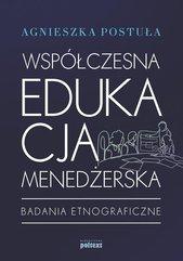 Współczesna edukacja menedżerska