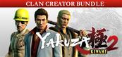 Yakuza Kiwami 2 - Clan Creator Bundle (PC) Klucz Steam