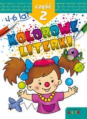 Kolorowe literki Część 2