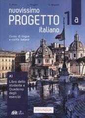 Nuovissimo Progetto italiano 1A Corso di lingua e civilta italiana + CD