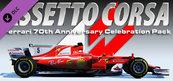 Assetto Corsa - Ferrari 70th Anniversary Pack (PC) Steam