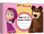 Masza i Niedźwiedź Teczka biblioteczka