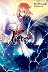 Fate/Zero #04