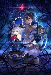 Dragon Star Varnir (PC) Klucz Steam