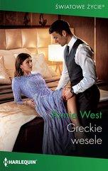 Greckie wesele