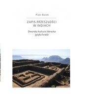 Zapis przeszłości w Indiach