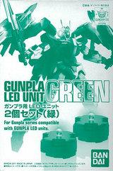 ACT GUNPLA LED UNIT - 2 LED UNIT SET GREEN