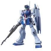 HGUC 1/144 RGM-79SP GM SNIPER II