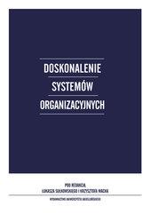 Doskonalenie systemów organizacyjnych