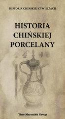 Historia chińskiej porcelany