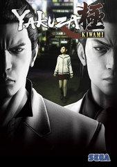 Yakuza Kiwami (PC) klucz Steam