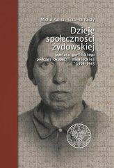Dzieje społeczności żydowskiej powiatu gorlickiego podczas okupacji niemieckiej 1939-1945