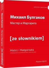 Mistrz i Małgorzata wersja rosyjska z podręcznym słownikiem
