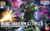 HG 1/144 MS-06C ZAKU II TYPE C / TYPE C-5