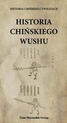 Historia chińskiego wushu