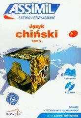 Język chiński Tom 2 z płytą CD