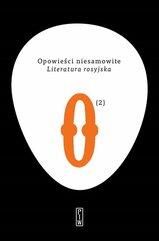 Opowieści niesamowite 2. Literatura rosyjska