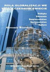 Rola globalizacji we współczesnym świecie