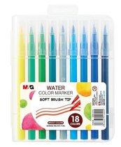 Pisak artystyczny pędzelkowy 18 kolorów M&G
