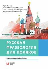 Rosyjska frazeologia dla Polaków