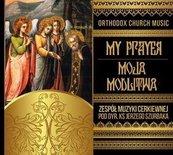 Orthodox Choir - Moja modlitwa SOLITON