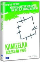 Kolekcja lektur szkolnych - Kamizelka