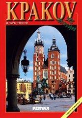 Kraków i okolice 372 zdjęcia - wer. rosyjska