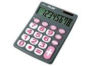 Kalkulator 8 pozycji duże klawisze szary MILAN