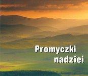 Perełka 141 - Promyczki nadziei