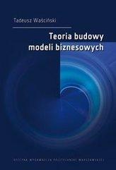 Teoria budowy modeli biznesowych