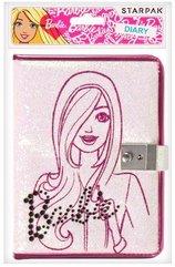 Pamiętnik zamykany z diamencikami Barbie
