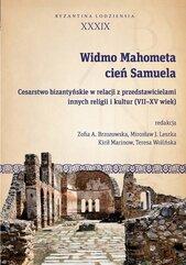 Widmo Mahometa, cień Samuela