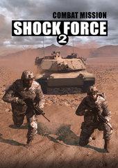 Panzer Corps 2 (PC) Steam