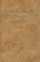 Rama Katha Rasa Wahini T. 1