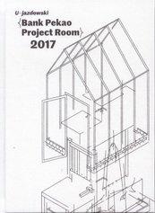 Bank Pekao Project Room 2017
