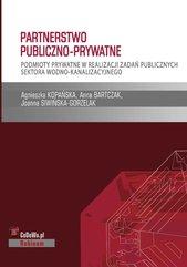 Partnerstwo publiczno-prywatne. Podmioty prywatne w realizacji zadań publicznych sektora wodno-kanalizacyjnego