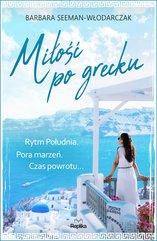 Miłość po grecku