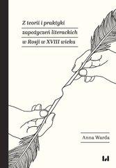 Z teorii i praktyki zapożyczeń literackich w Rosji w XVIII wieku