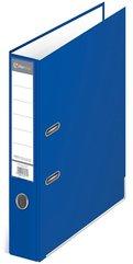 Segregator A4/75K niebieski