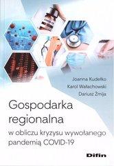 Gospodarka regionalna w obliczu kryzysu...