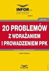 20 problemów z wdrażaniem i prowadzeniem PPK