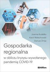Gospodarka regionalna w obliczu kryzysu wywołanego pandemią COVID-19