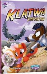 Equestria: Puść Wodze Fantazji - Klątwa Statuetek + Ekran Mistrza Gry (Podręcznik)